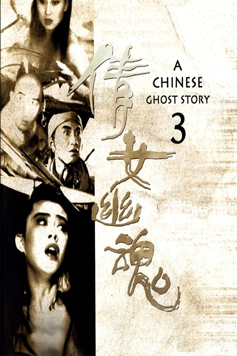 A Chinese Ghost Story III Poster