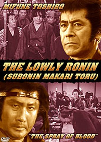 Lowly Ronin 2: The Spray of Blood Poster
