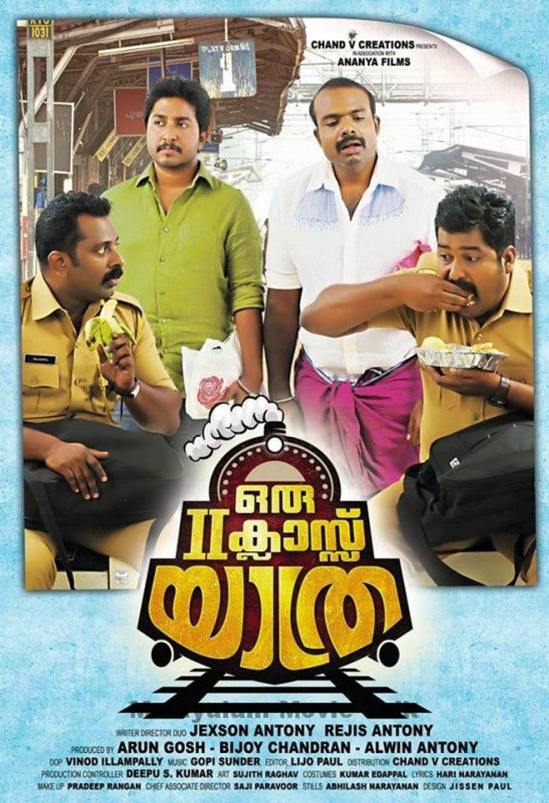Oru Second Class Yathra Poster