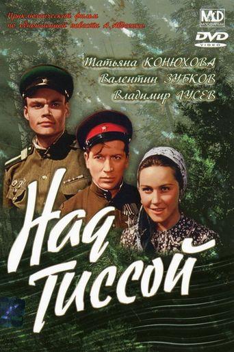Over Tissa Poster