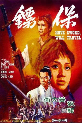 Have Sword, Will Travel Poster