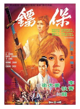 Have Sword Will Travel Poster
