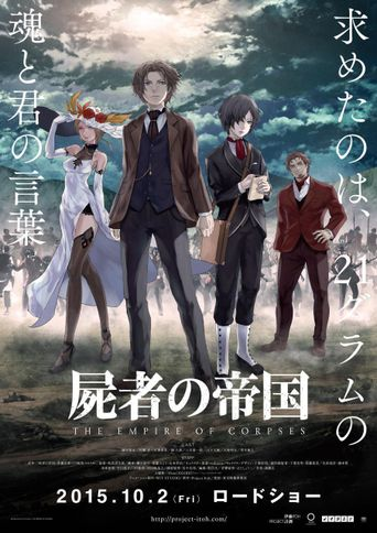 Watch The Empire of Corpses
