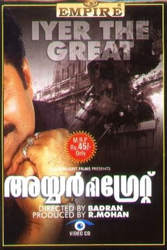 Iyer the Great Poster