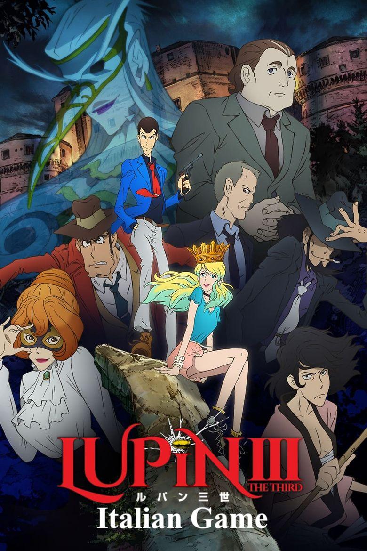 Lupin III: Italian Game Poster