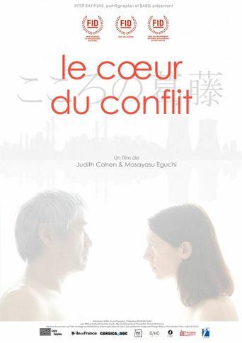 Le Coeur du conflit Poster