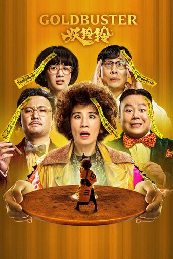 Goldbuster Poster