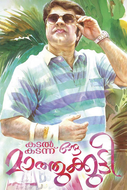 Kadal Kadannu Oru Maathukutty Poster