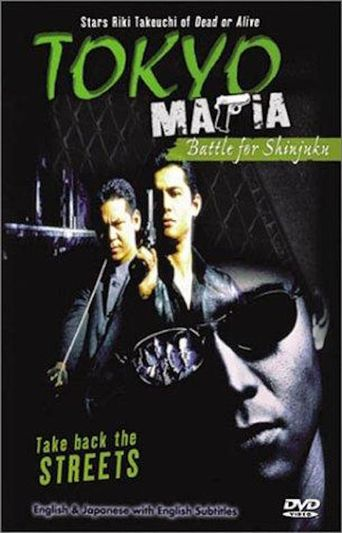 Tokyo Mafia: Battle for Shinjuku Poster