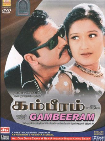 Gambeeram Poster