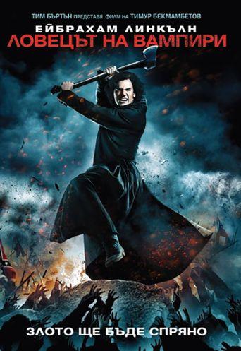 Abraham Lincoln Vampire Hunter: The Great Calamity Poster