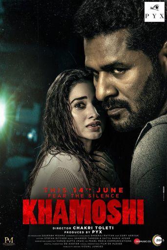 Khamoshi Poster