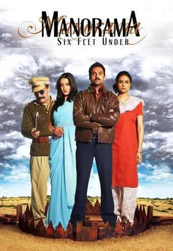 Manorama Six Feet Under Poster