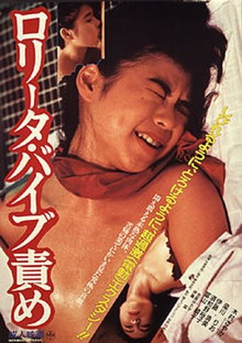 Lolita Vibrator Torture Poster
