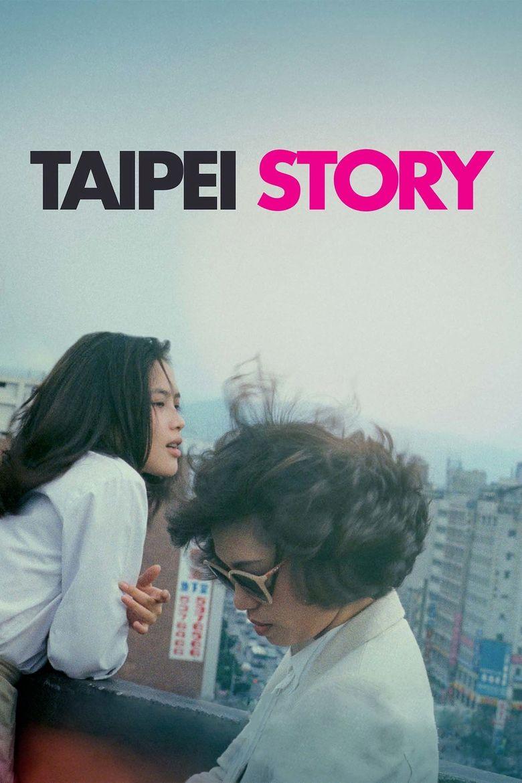 Taipei Story Poster