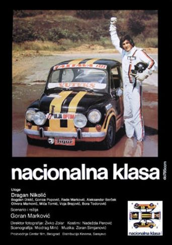 National Class Category Up to 785ccm Poster
