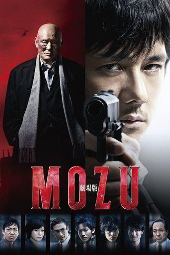 Mozu The Movie Poster