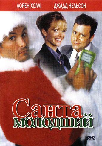 Santa, Jr. Poster