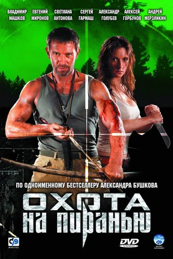 Piranha Hunt Poster