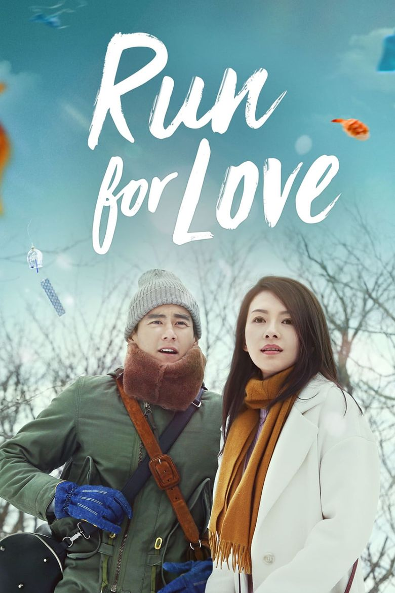 Run for Love Poster