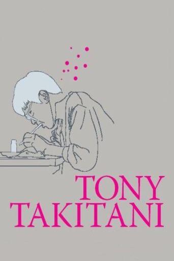 Tony Takitani Poster