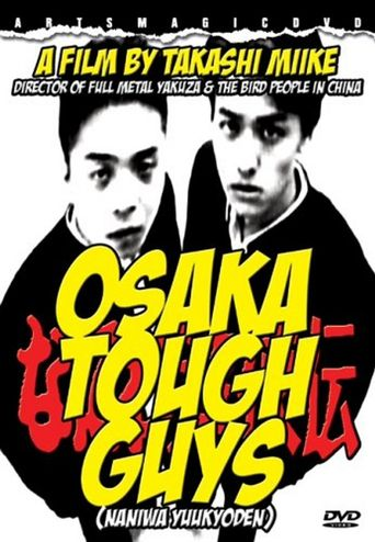Osaka Tough Guys Poster