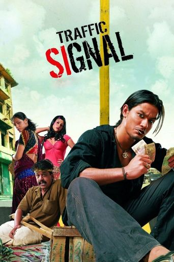 Traffic Signal Poster