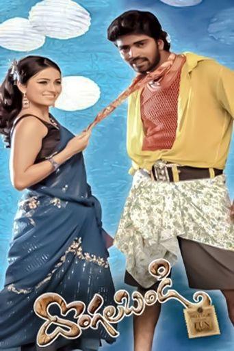 Dongala Bandi Poster