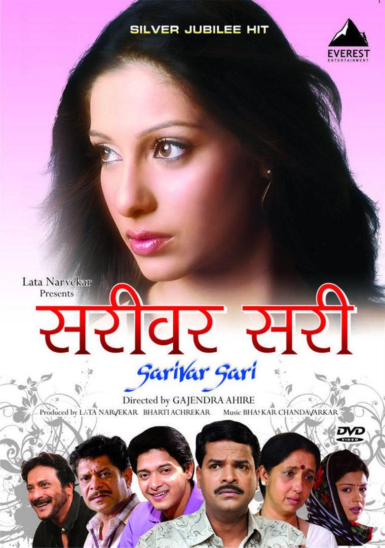 Sarivar Sari Poster
