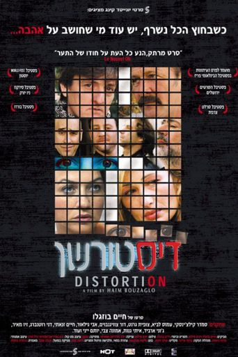 Distortion Poster
