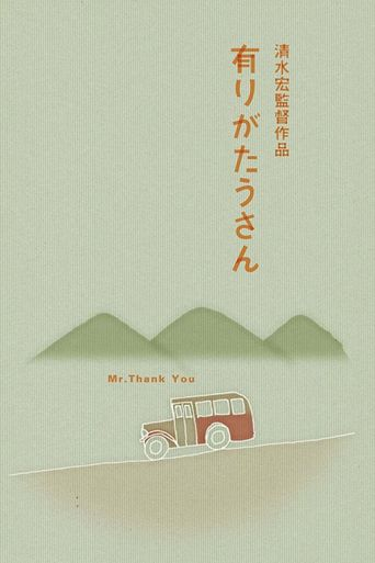 Mr. Thank You Poster