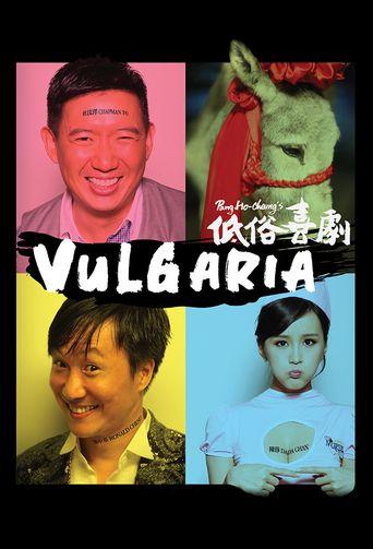 Vulgaria Poster