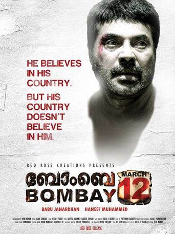 Bombay March 12 Poster