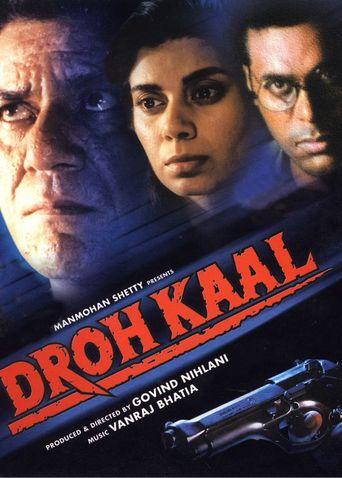 Drohkaal Poster