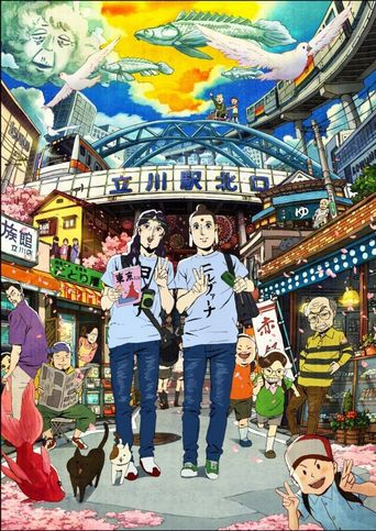 Saint Young Men Poster