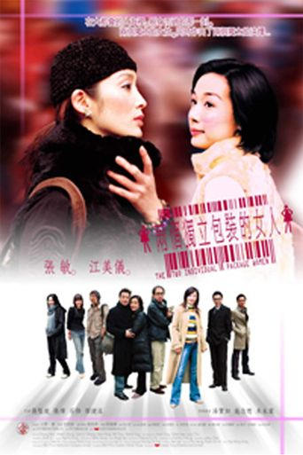 The Two Individual Package Women Poster