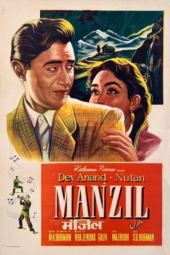 Manzil Poster