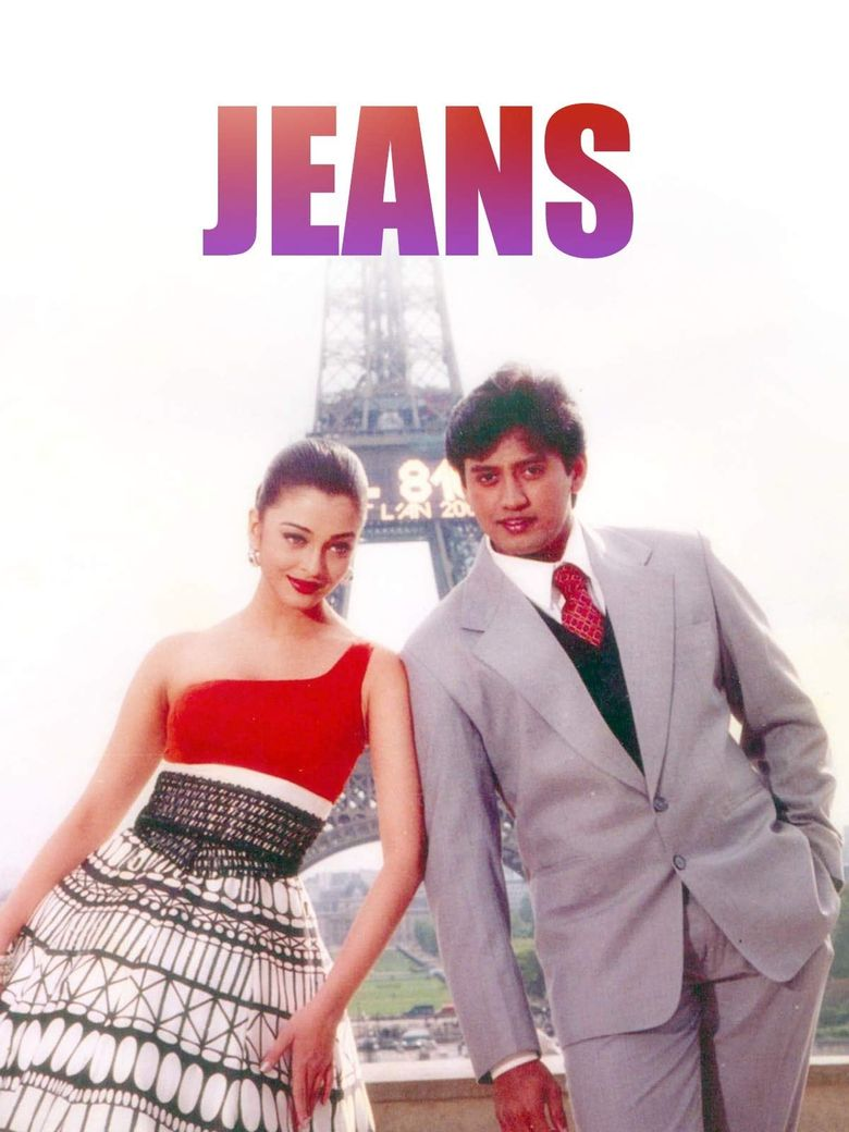 Jeans Poster