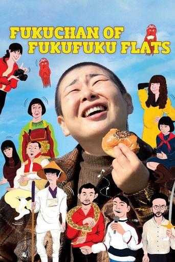 Fuku-chan of FukuFuku Flats Poster