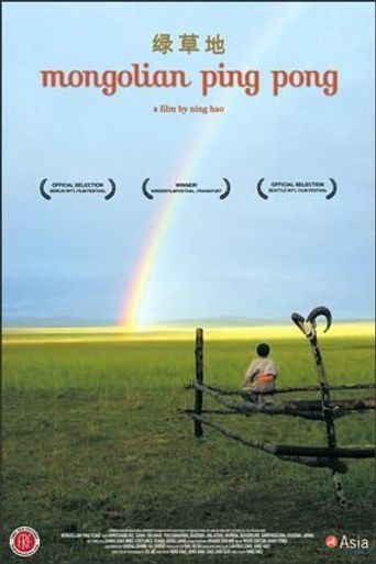 Watch Mongolian Ping Pong