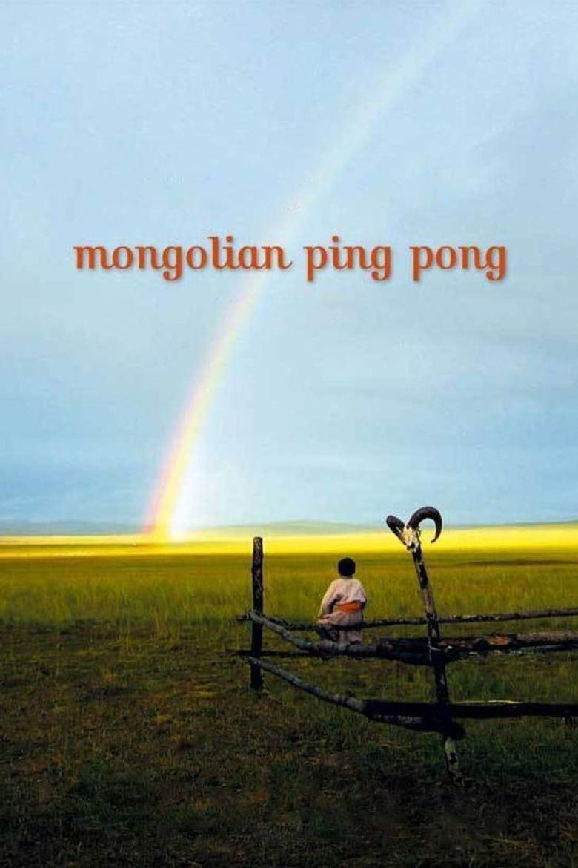 Mongolian Ping Pong Poster