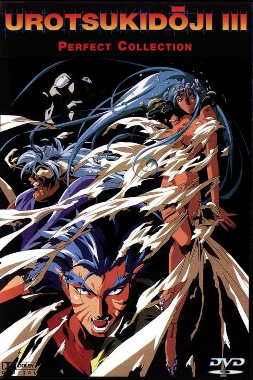 Urotsukidoji III: Return of the Overfiend Poster