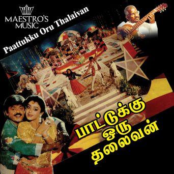 Paattukku Oru Thalaivan Poster
