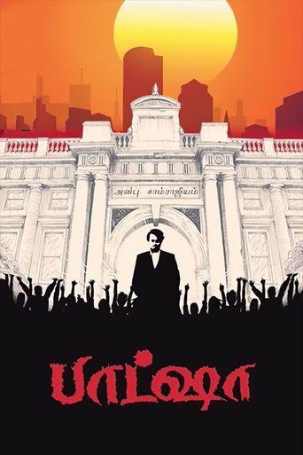 Baasha Poster