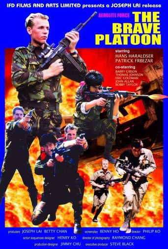 The Brave Platoon Poster