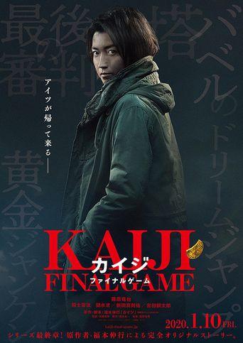 Kaiji: Final Game Poster