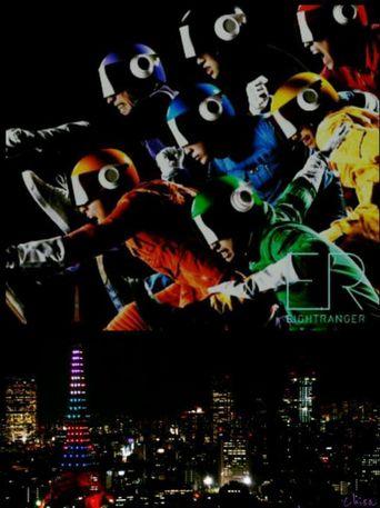 Eight Rangers Poster
