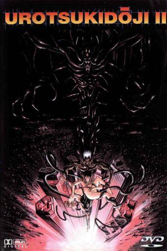 Urotsukidoji II: Legend of the Demon Womb Poster