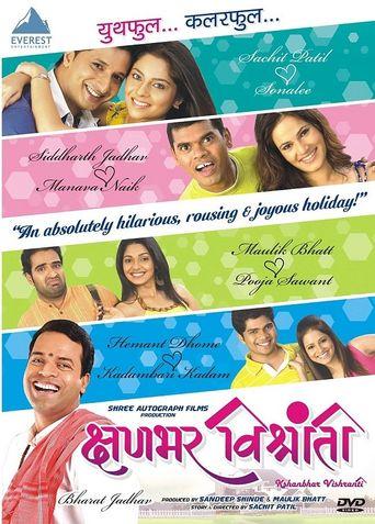 Kshanbhar Vishranti Poster