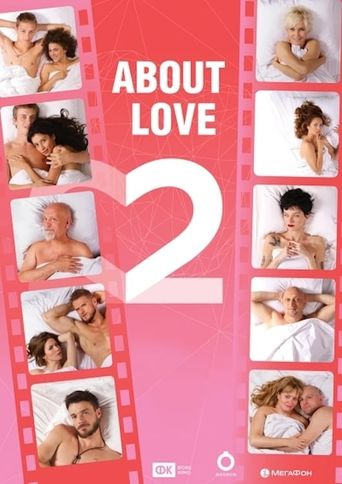 About Love. Adults Only Poster